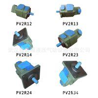 双联叶片泵PV2R34-94/200 用于研磨机械、自动车床、鞋机机械