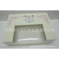 东莞厂家专业定做彩盒  纸盒  坑盒  等各类包装盒
