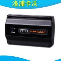 供应 邓禄普大容量移动电源 充电宝配USB车载充电器