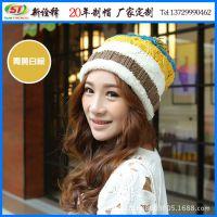 东莞帽子工厂直销爆款冬帽子 韩版街头提花针织帽 绒毛卷边套头帽