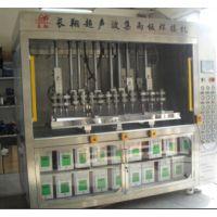 北京塑料焊接机器-北京大型塑料焊接机器