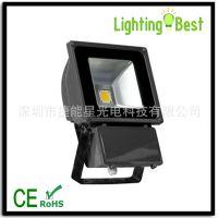 80W LED泛光灯  户外广告照明80W  深圳泛光灯80W