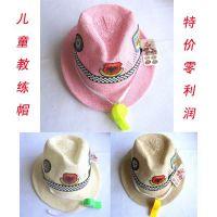 2014出口韩国儿童带口哨镂空太阳帽  洋气草编防紫外线太阳帽