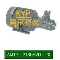 AMTP-400w-206HA(VB)中压齿轮泵韩国进口