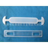 供应各种规格乳白色塑胶提手 透明塑料提手 牛奶箱塑料提手