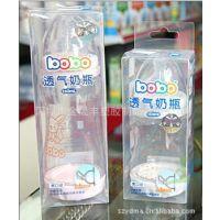 供应PVC奶瓶盒子,奶瓶PP塑料包装盒,PVC奶瓶彩盒,PP奶瓶盒