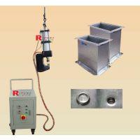 瑞威特无铆钉铆接机,Tox连接,通风管道铆接机,气液增压金属板件连接机