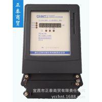 正泰预付费电能表DTSY666 380V10(40)A 1级LED内控三相四线电子式