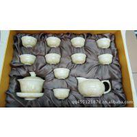 供应厂家直销结晶釉茶具 功夫茶具 送礼佳品 家居用品 2046