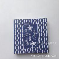 海星星纸杯垫 海洋套装杯垫 吸水纸杯垫 厂家直销