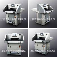 供应供应江苏 上海香宝XB-AT551-06液压裁纸机