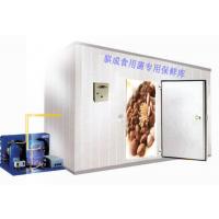 供应骐成食用菌保鲜冷库冷藏设备可适用于各种食用菌贮存保鲜