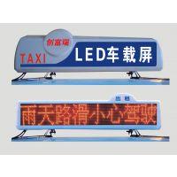 供应LED车载屏***低报价 全彩车载显示屏求购信息