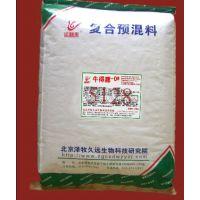 什么牌子的奶粉质量好价格优惠北京运利来牌犊牛代乳粉