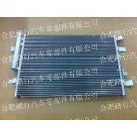 合肥踏行专业供应 9023972 雪佛兰新赛欧 冷凝器 工厂直销