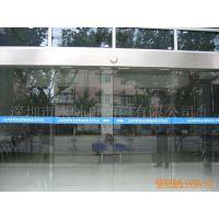 供应深圳钢化玻璃门,自动感应钢化玻璃门