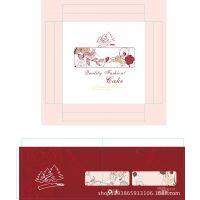 /蛋糕盒 /饼干盒/牛皮纸盒/DIY/马芬盒烘焙包装 手提纸盒