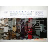 印刷蛇纹PU复和面料小花蛇纹面料PU皮革料蟒蛇金属色镭射立体感图