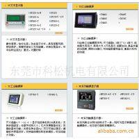 国产触摸屏,国产人机界面,信捷触摸屏,TH765-M,TH465,TH865,