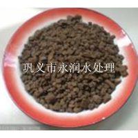 高含量锰砂 天然锰砂滤料 地下水除铁除锰 锰砂滤料