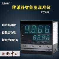 伊莱科 全智能数显温控仪 温度控制器 ETC809-5022(二路报警)