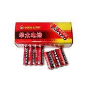供应华太5号干电池 通用性碱性电池 驰名品牌 电池批发