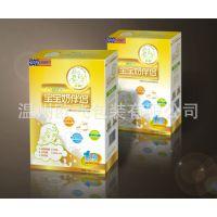 厂家供应奶粉瓦楞纸盒彩盒印刷 奶粉包装定制 订做手提礼品纸盒