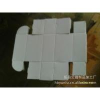 包装纸盒 白包装盒 手机盒  编号YL-220