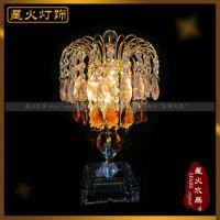 现代简约水晶台灯 餐厅卧室灯 酒店艺术灯具 床头书桌欣赏灯