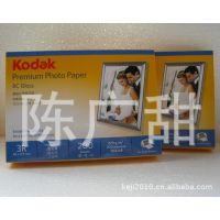 正品 柯达270g 3R 5寸 相片纸270克防水高光相纸 喷墨打印照片纸