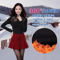 实拍2014韩版新款蕾丝高领加绒加厚纯棉修身长袖打底衫女装282#