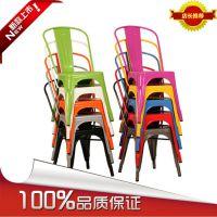 餐椅休闲椅子 欧式金属椅餐厅 时尚宜家椅工业做旧loft铁皮椅