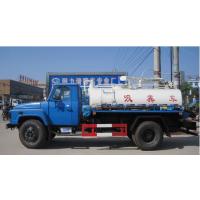 收集运输粪便、泥浆、原油用东风尖头吸粪车配置参数