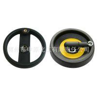 塑料制品加工厂批发 圆轮缘通用手轮 机床配件手轮 塑料手轮