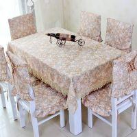 【大量供应专业生产批发】欧式豪华桌布椅垫套装 台布茶几布批发