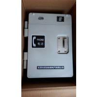 防爆电话,防爆电话KTH15的供应商 HDB-2户外型防爆电话机