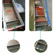 上海油水分离器上海厨房油水分离器上海酒店油水分离器