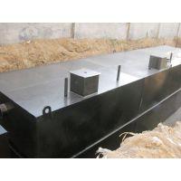供应广州污水处理设备 广州地埋式污水处理设备 广州一体化污水处理设备 污水设备生产厂家