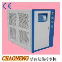 水冷冷水机超能工业冷水机专业铸造