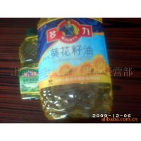 批发零售多力牌5L葵花籽油 上海部分地区可免费送货