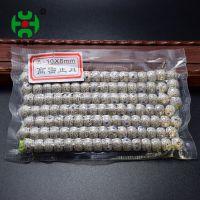 高密度正月星月菩提子批发 108+6颗佛珠手链 镶绿松石 青金石等