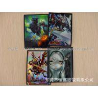 供应东莞 深圳 广州 上海 北京 天津 OPP/CPP游戏卡袋