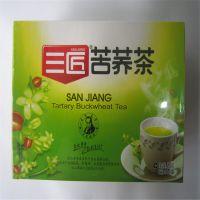四川特产 西昌三匠苦荞茶200g盒装 厂家直销黑苦荞胚芽