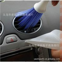 出风口天使刷 汽车多功能清洁 车载空调除尘  实用汽车小工具批发