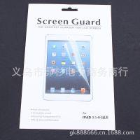 厂家批发平板2/3/4代通用 平板电脑贴膜  液晶屏幕保护膜