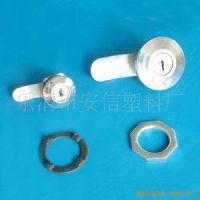 小额批发不锈钢配电箱电表箱锁具成套配件