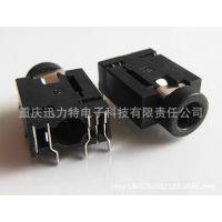 耳机插座PJ-343 音响插座 2.5/3.5/6.35 厂家直销