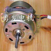 供应来图样加工鸿运扇电动机66*66*16碟铜线电机低成本 电风扇电机