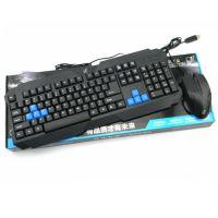 供应厂家批发 正品追光豹U+P键鼠套装 网吧专用 游戏鼠标键盘套装 Q19