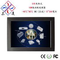 15寸无风扇工业电脑_15寸超薄触摸一体机_强固型嵌入式工业一体机(PPC-DL150D)